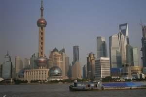上海东方明珠一日游_上海东方明珠旅游线路