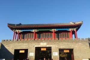 北京去承德避暑山庄 、普宁寺普佑寺、龙泉公园 双汽二日游