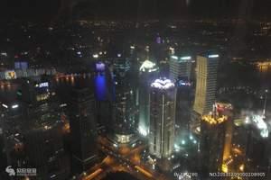 沈阳出发到华东六市、瘦西湖、三国城、寒山寺、乌镇双飞六日游