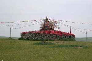 内蒙大草原、呼和浩特市三日游/哪里的草原好/昭君墓大召寺旅游