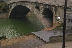 石家庄赵县赵州桥