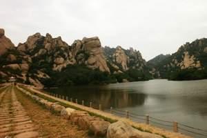 组织员工两日游哪里好|河南省两日游推荐|薄山湖+嵖岈山二日