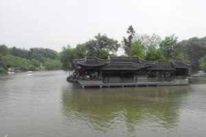 扬州瘦西湖旅游 杭州出发到扬州瘦西湖镇江两日游