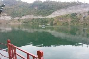 重庆到阿依河漂流_千年美丽的阿依河峡谷水上观光二日游