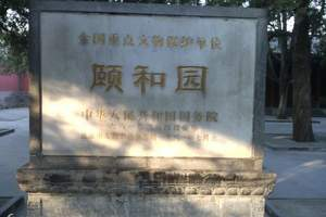 包头到北京旅游|北京精彩四日游0自费,(398千人游北京)
