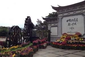 邯郸到云南丽江、昆明、大理飞机6日旅游