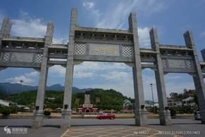 衡阳南岳一日旅游 南岳旅游年卡 全年无限次使用 自由行