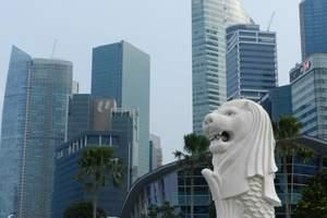 洛阳出发新加坡+印尼民丹岛5晚7日游