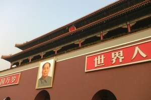 玩两天去哪合适 石家庄到北京故宫二日游 全含无自费