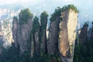 【国旅】五指山漂流峡谷探险一日游