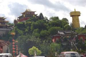 云南丽水金沙七日纯玩旅游-丽江、香格里拉、大理火车双卧7天游