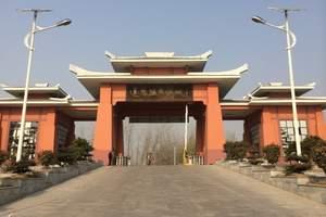 莲花温泉水城