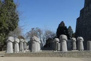 北京到陕西旅游行程 西安 兵马俑 乾陵法门寺 明城墙双卧五日
