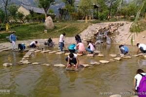 蔚县小五台山金河景区