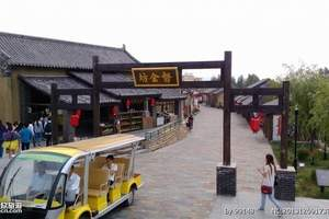 青岛周边旅游 青岛市内 崂山 烟台招远淘金三日游 天天发团