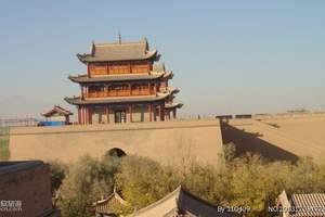 明长城西起点---嘉峪关城楼、长城第一墩、悬壁长城纯玩一日游
