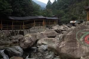 杭州到临安<天目大峡谷+葡萄采摘>一日游,看火山口、冰川遗迹