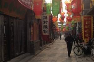 青岛去土耳其旅游线路——土耳其全景10日游
