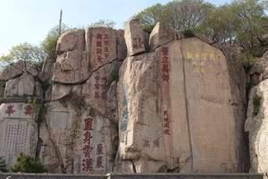 【泰山2日游】住宿泰安东尊华美达酒店,双人泰山/温泉/滑雪场