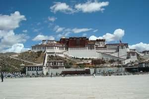 青藏高原西宁、青海湖、拉萨、布达拉宫 、纳木措湖三卧13日游