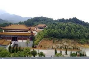 惠州去湖南张家界、天门山(玻璃栈道)玻璃桥、凤凰古城双高五天