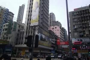 【北京到香港旅游景点】香港直飞四日优质纯玩团双园+1晚好莱坞