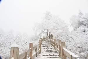 【团购广元曾家山滑雪场门票】广元曾家山国际滑雪场1日游