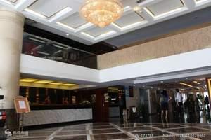 永州南华大酒店