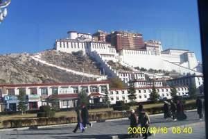 西宁到西藏林芝、拉萨布达拉宫、纳木措、日喀则双卧11日