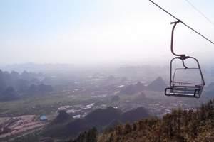 6月特价桂林旅游 尧山、刘三姐景观园、市区漓江、冠岩汽车三日