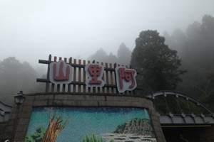 台湾悠然西线、阿里山、日月潭六天品质团2晚四星+3晚五星纯玩