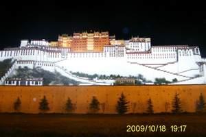 西宁到西藏纳木措、林芝、拉萨布达拉宫双卧9日游