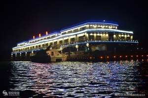幸福岛夜景