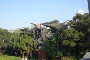 上海黄浦公园