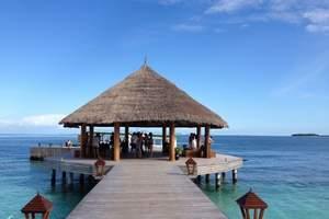 【蜜月旅游最合适】马尔代夫中央格兰德岛4晚6天
