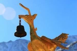 [延庆]龙庆峡赏冰灯2日游_石京龙滑雪场+温泉度假村戏水门票