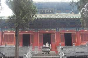 少林寺+龙门石窟+牡丹+清明上河园+包公祠+云台山三日游