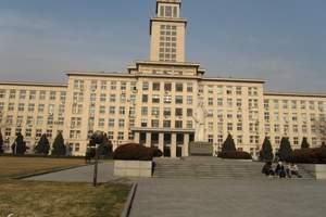 天津旅游景点介绍|天津经典两日游|南开大学|天塔|天津相声