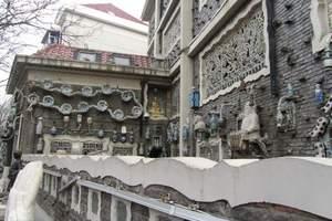 五大道砖墙博物馆