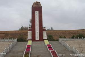 将台堡红军会师纪念园