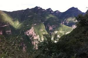 淄博暑假旅游团到京北第一草原坝上草原、野三坡百里峡休闲五日