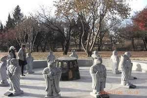 北京到河南线路:郑州.开封.少林寺.龙门石窟.云台山双卧五日