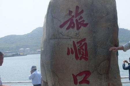 【蔚蓝港湾】大连、旅顺、棒棰岛、心悦岛、金石滩四日游-天天发
