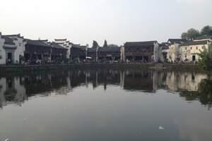兰溪诸葛八卦村
