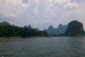 聊城到桂林漓江、龙脊梯田纯玩双飞五日游