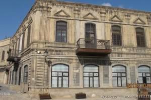 高加索旅游线路价格-伊朗格鲁吉亚亚美尼亚阿塞拜疆4国20日游