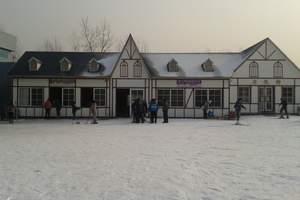 秦皇岛紫云山滑雪场