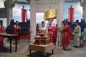 明皇蜡像宫