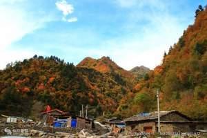 成都到海螺沟木格措磨西镇4日游、甘孜州康定木格措旅游全年特价