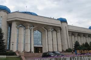 新疆到哈萨克斯坦_乌兹别克斯坦_吉尔吉斯斯坦中亚考察15日游